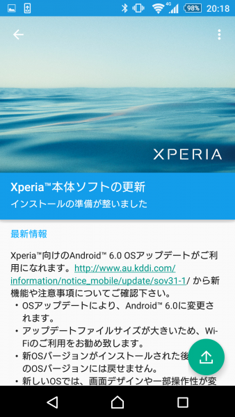 XperiaZ4_Android6 (13)