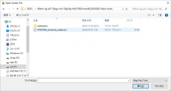 doogee_x5pro_firmware_update-15