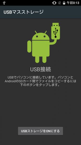 doogee_x5pro_firmware_update-26