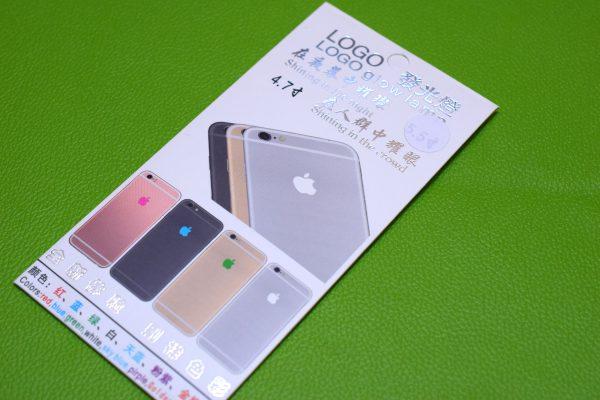iphone_logo_led-1