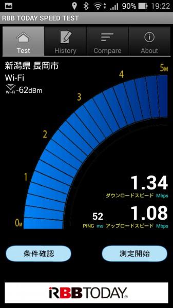 Screenshot_2015-01-19-19-22-55