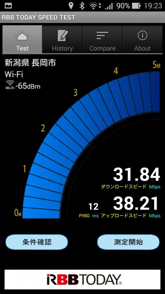 Screenshot_2015-01-19-19-23-49