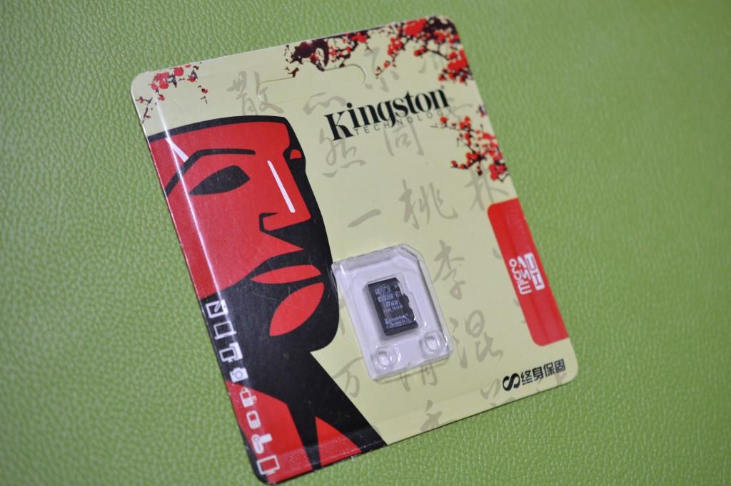 偽物MicroSDXCを掴まされた   36じいの部屋