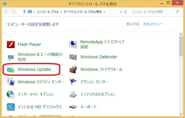 windows10_get01