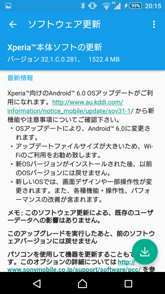 XperiaZ4_Android6 (10)